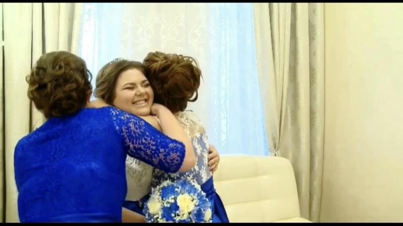 Свадьба Косминских