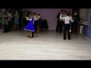 Пары Дети 7-8 лет 4 танца Медленный вальс
