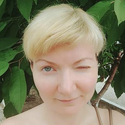 Зоя Аристова