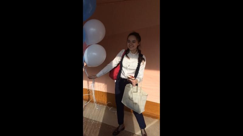 Катюханьке Sixteen