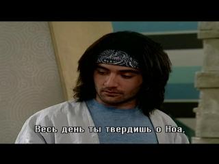 Израильский сериал - Дани Голливуд s02 e86 с субтитрами на русском языке