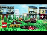 Удивительная атака на Парк Метрополис - LEGO DC Super Heroes