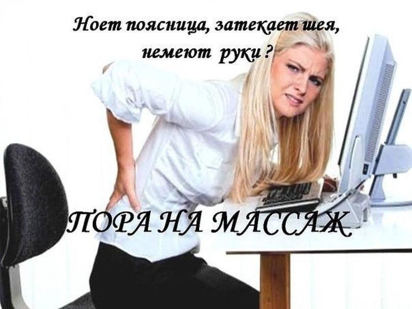 Дмитрий Маслов | Раменское