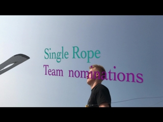 Приглашение на Russia Rope Skipping Championship 2018