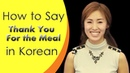 How to Say Thank You For the Meal in Korean | Learn Korean Online with Beeline!