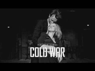Холодная война/Zimna wojna/Cold War (2018) Official UK Trailer