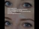 6-7 НОЯБРЯ ПРОШЕЛ ОБНОВЛЕННЫЙ, ДВУХДНЕВНЫЙ КУРС POWDER EYEBROWS в аппаратной технике перманентного макияжа!