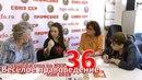 Весёлое правоведение 36 Круглый стол по ЖКХ | Профсоюз Союз ССР | май 2018