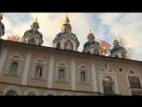 Отцы и дети Свято-Успенский Псково-Печерский монастырь из цикла Монастырские стены