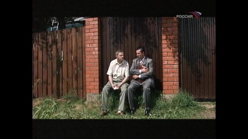 Неподкупный (Киножурнал фитиль) реж. К. Меретуков