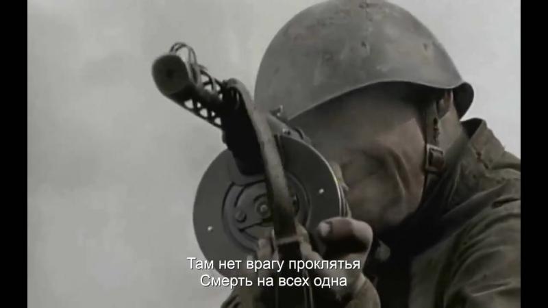 U.D.O.-Плачет солдат