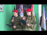 День рождения Молодой Гвардии Донбасса - 3 года!20 янв. 2018 г.г.Горловка.ДНР.