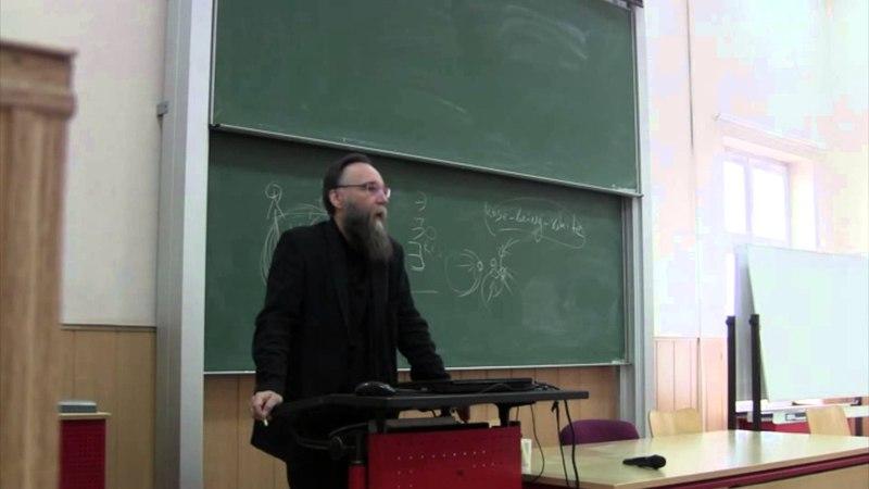 Философия и социология Постмодерна Лекция 7