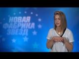 Дневник Новой Фабрики Звезд. Выпуск от 1 декабря 2017