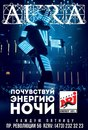 Дмитрий Карлов фото #17