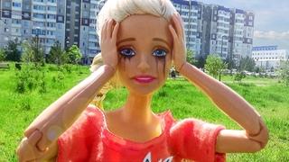 ПОТЕРЯЛА ТЕЛЕФОН! Мультфильм с куклами. Мама Барби