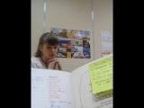 Cin Ali 5 разбор грамматики и лексики