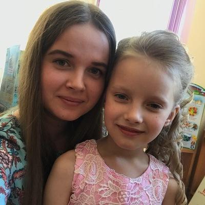 Ирина Лексаченко