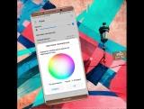 Настройка цветов экрана на HUAWEI Mate10 Pro