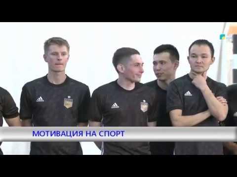 первый чемпионат ЛЛФ в Карагандинской области