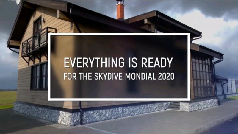 МОНДИАЛЬ 2020 НА ТАНАЕ!