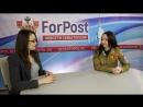 В студии ForPost Надежда Петрукович - комиссар севастопольского отделения студотрядов