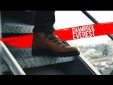 Зимние ботинки Shamrock - Everest