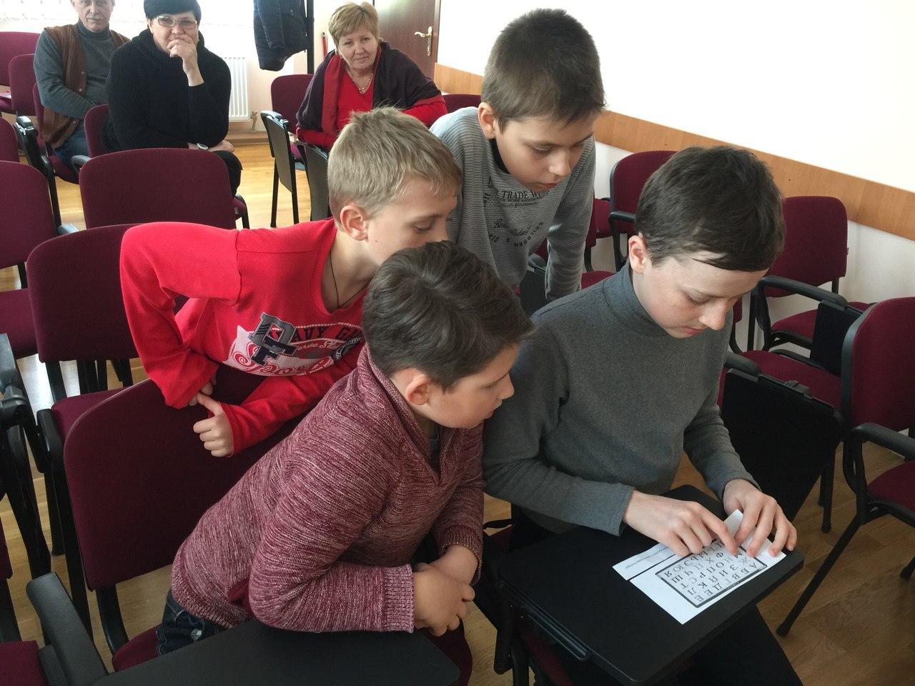 В Центре детского и юношеского творчества г.Армянска рассказали как отпраздновали День защитника Отечества