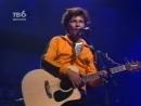 Maxidrom (ТВ-6, 21.06.1998) Часть 2