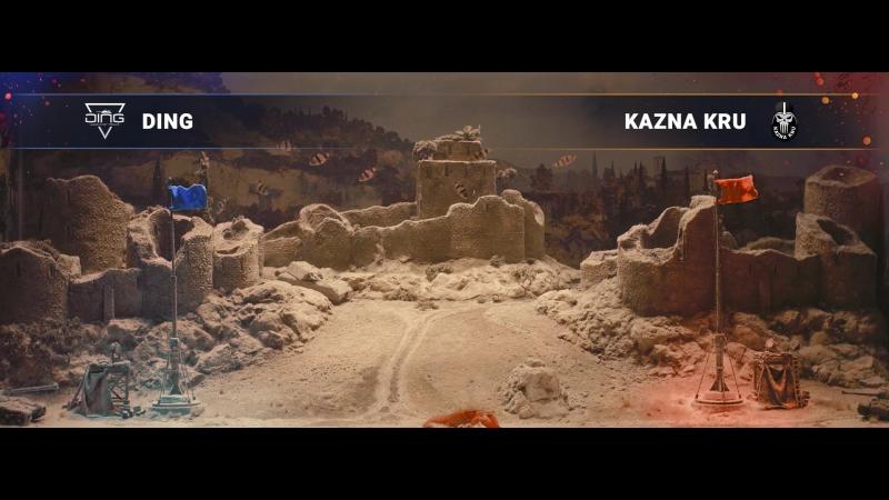 Ding Kazna