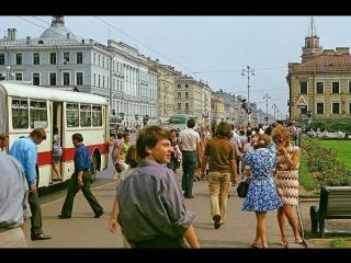 Ленинград, 1968 год.