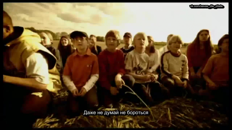 Kool Savas Azad - All 4 One (Русские субтитры)