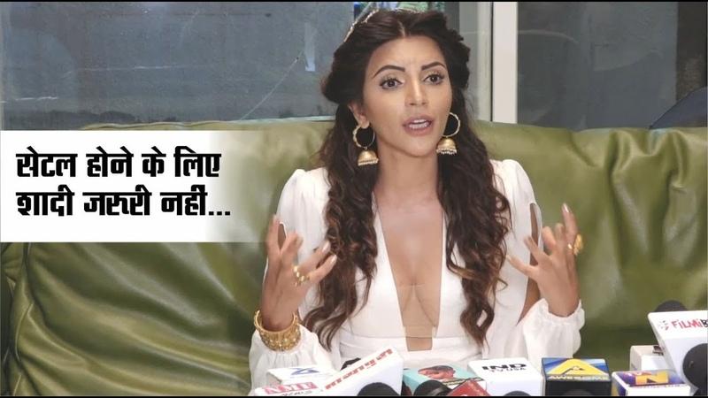 Apni Shaadi Ko Lekar Shama Sikander Ne Diya Controversial Statement