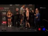 Фабрисио Вердум и Александр Волков на взвешивании. UFC Fight Night 127