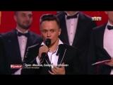 Иванов Смирнов Соболев признались что хотят переспать друг с другом