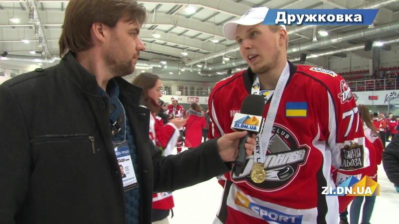 ХК Донбасс шестикратный чемпион Украины