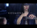 K O S M O N A V T Y - 19 July - Premiere at Kozlov Club Moscow