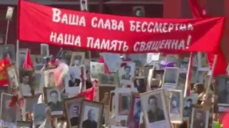 Вставай Бессмертный полк ансамбль им Александрова