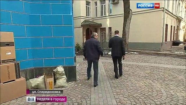 Вести-Москва • Нелегальные мансарды: коммерсанты меняют исторически