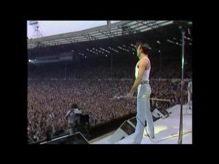 Концерт Queen 13 июля 1985/Стадион Уэмбли