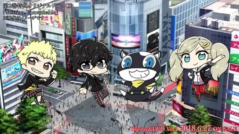 Persona 5 Original Voice Drama CD Preview (Vol.2)