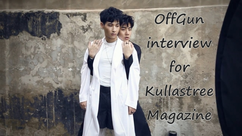[RUS SUB] Offgun interview Kullastree Magazine