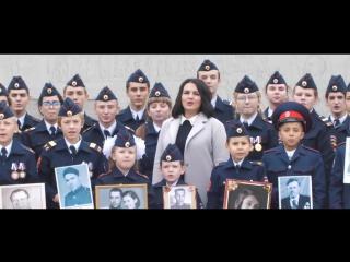Дядя Вова, мы с тобой!: Депутат Госдумы и волгоградские кадеты записали клип в поддержку Путина