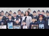 «Дядя Вова, мы с тобой!»: Депутат Госдумы и волгоградские кадеты записали клип в поддержку Путина