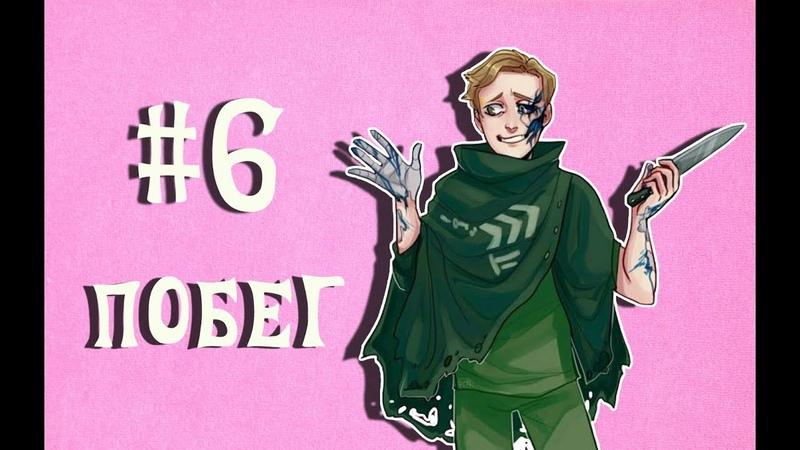 6 ДРУГ ИЛИ ВРАГ? | Прохождение Detroit:Become Human PS4 Letsplay |