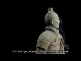 Статуи стреляющих с колена лучников — Зеркало империи