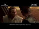 Все грехи фильма Звёздные войны_ Эпизод 2 – Атака клонов, Часть 2