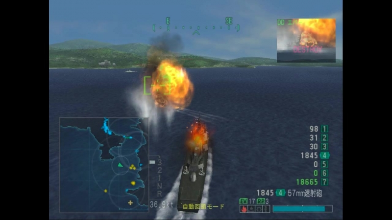 «Boukoku no Aegis 2035 Warship Gunner» [PS2] [Gameplay]