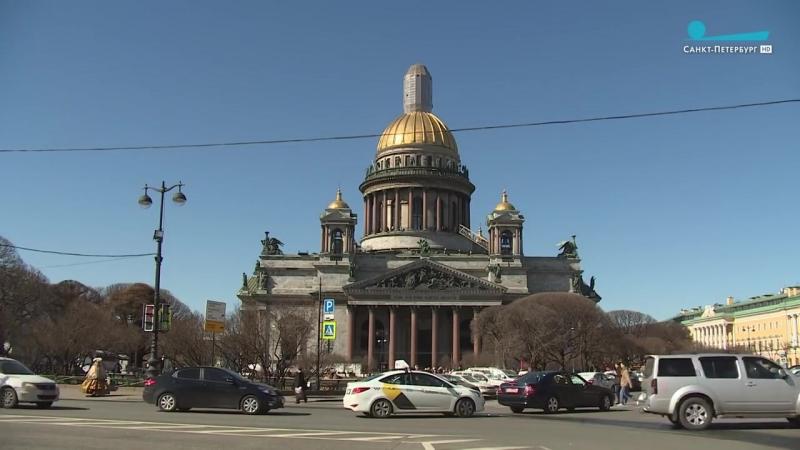 Забытые символы Санкт-Петербурга