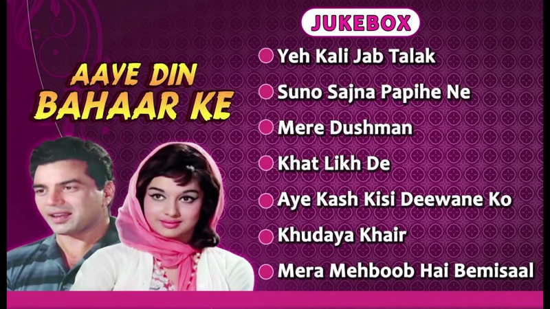 Aaye Din Bahar Ke 1966 Full Video Songs Asha Parekh Dharmendra